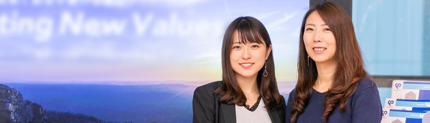 富士 ソフト 株式 会社